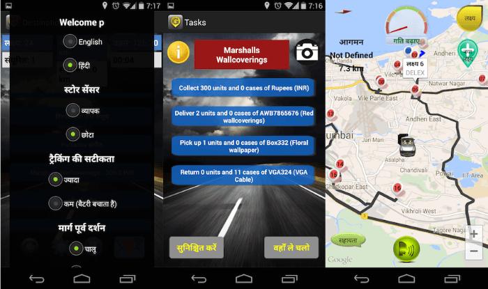 graydrop app (1)