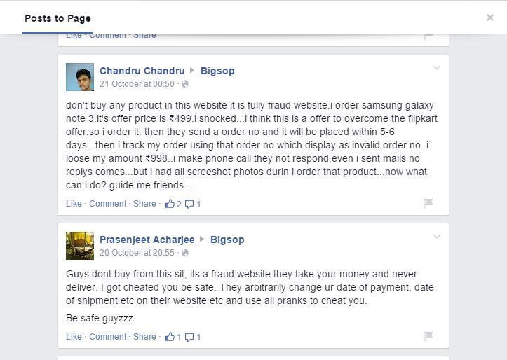 bigsop-facebook