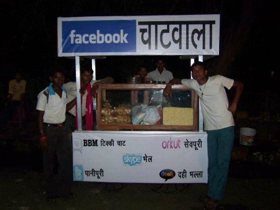 facebook-chaatwala
