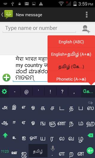 Reverie Language Technologies2