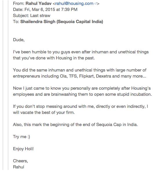 rahul-shailendra mail