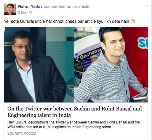 ravi gururaj and rahul yadav