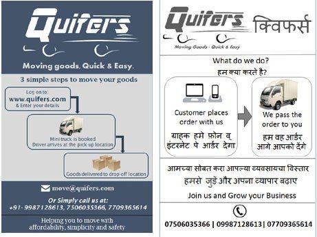 quifers