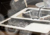 ecommerce-startup-news