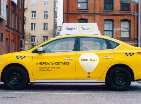 Yandex-Uber-Cab Aggregator-Merger