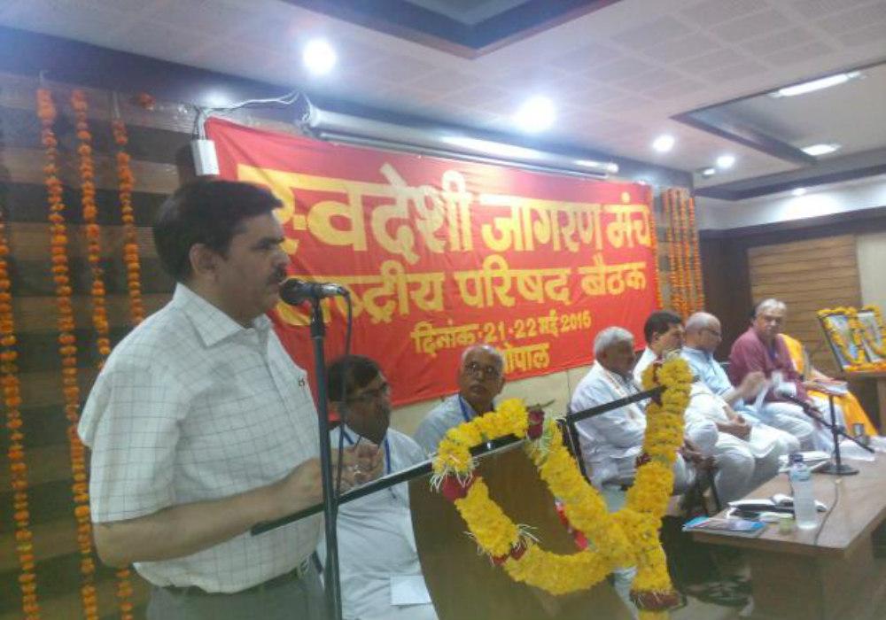 RSS-Swadeshi Jagran Manch-Paytm-digital wallet