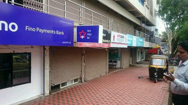 fino payments bank-payments bank-fino payments