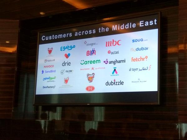 amazon web services-data centre-middle east-bahrain
