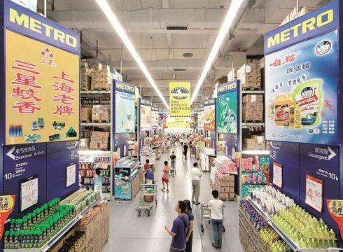 metro-wholesale-ecommerce