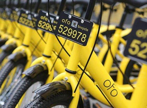 ofo-bicycle sharing-unicorn