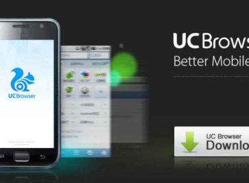 alibaba-uc web-mobile marketing