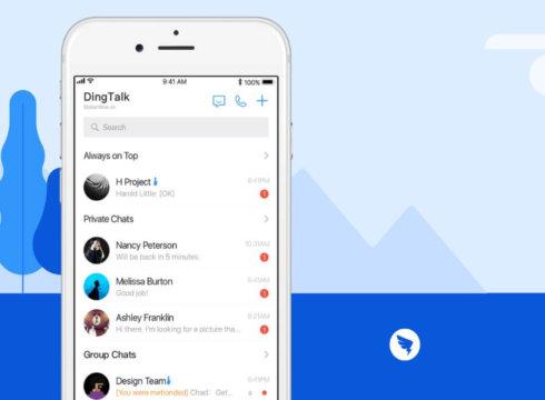 dingtalk-alibaba-chat app