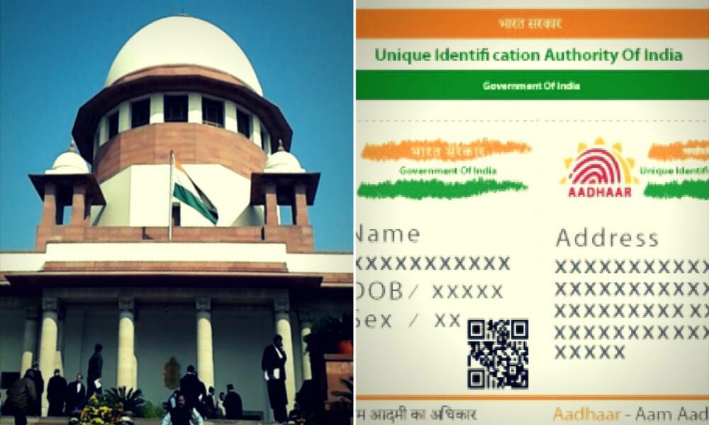 aadhaar-supreme-court-indian government