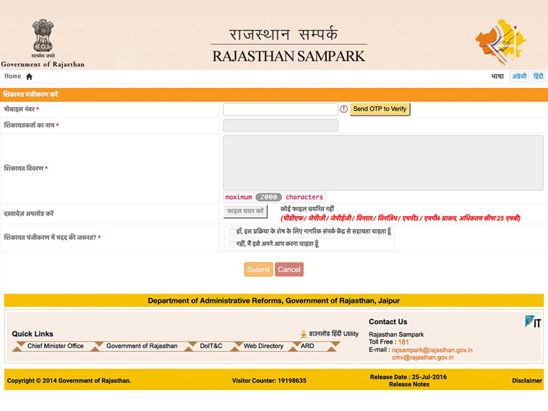 Rajasthan Sampark-Rajasthan