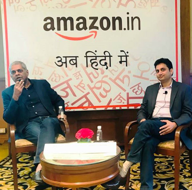 Amazon India Website Launched In India