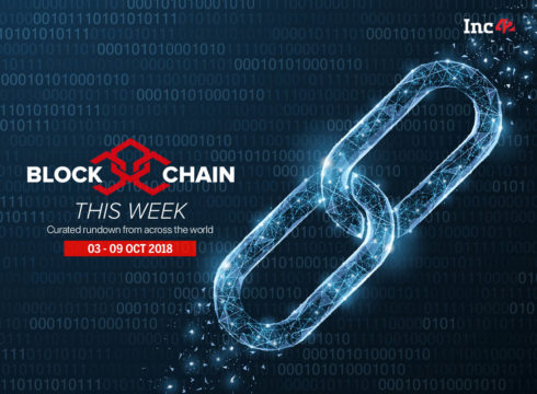 Blockchain This Week: Blume Ventures To Focus Investment On Software Startups Including Blockchain And More