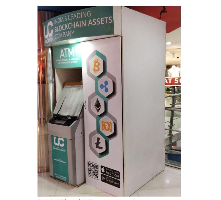 Unocoin-ATM
