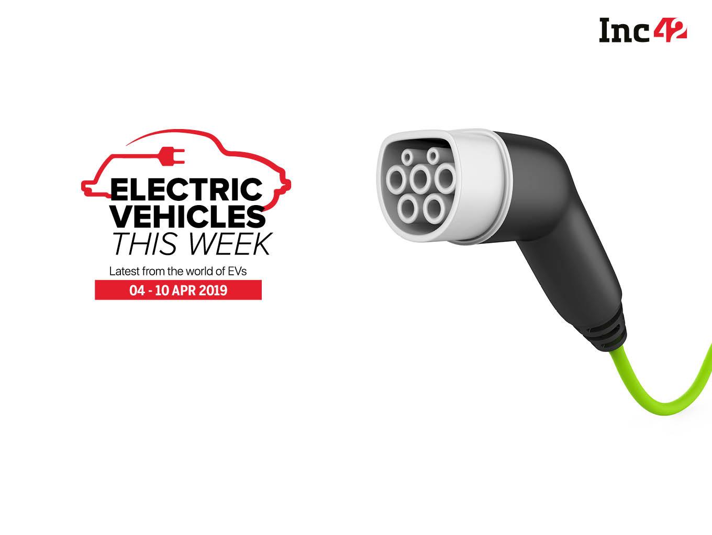 Electric Vehicles This Week: NITI Aayog Suggests Ways To Boost EV Adaptation