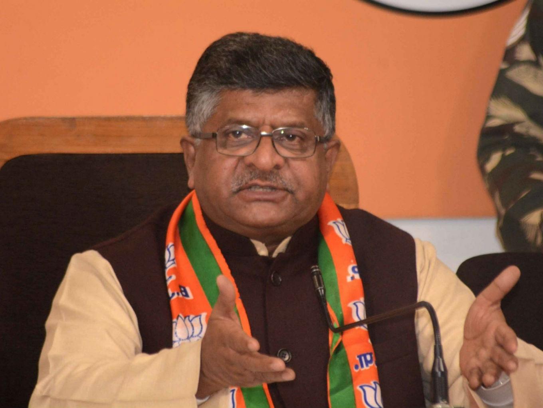 Will Focus On Taking Data Protection Bill To Parliament, Says Ravi Shankar Prasad
