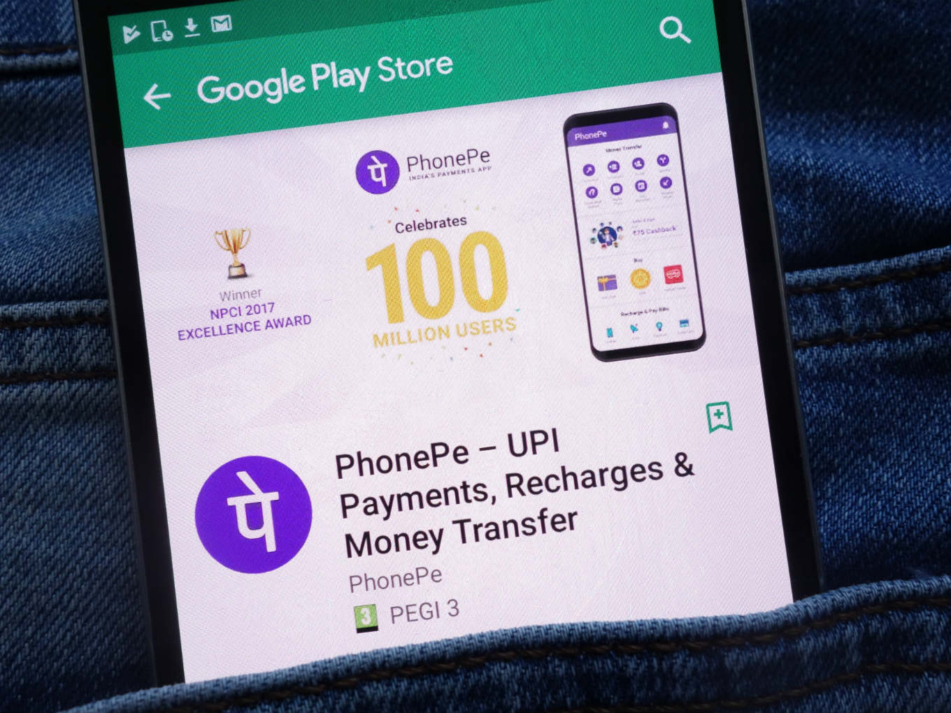 DST Global May Join In PhonePe's Mega $1 Bn Fundraise