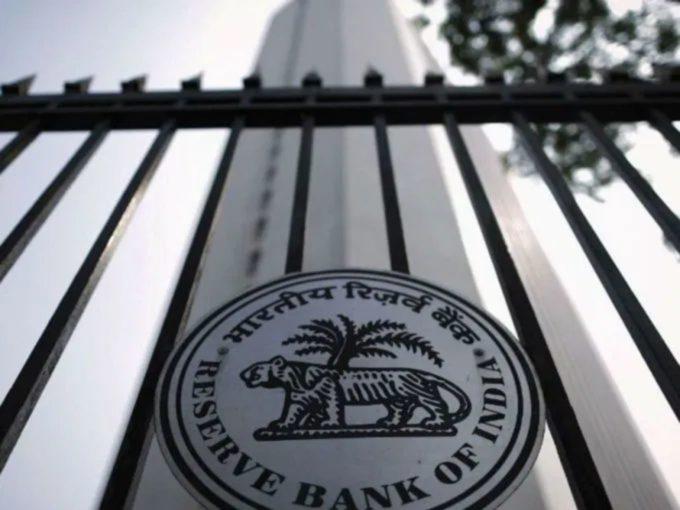 RBI Caps Lending In P2P Platforms At INR 50 Lakh