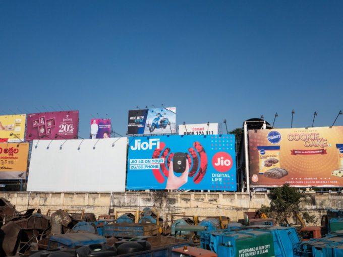 Jio, Airtel, Vodafone Urge TRAI To Set Minimum Price For Mobile Data Plans