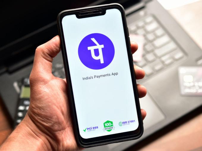 PhonePe Savings: Now Users Can Save Via Liquid Fund