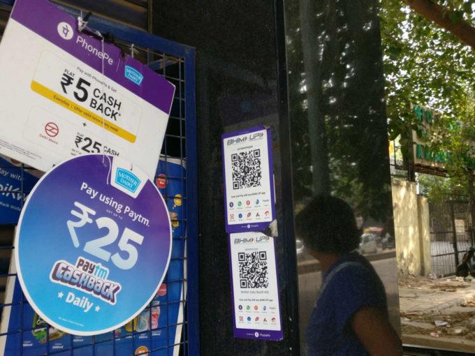 No Fee On UPI, RuPay Transactions If MDR Is Zero: Banks To NPCI