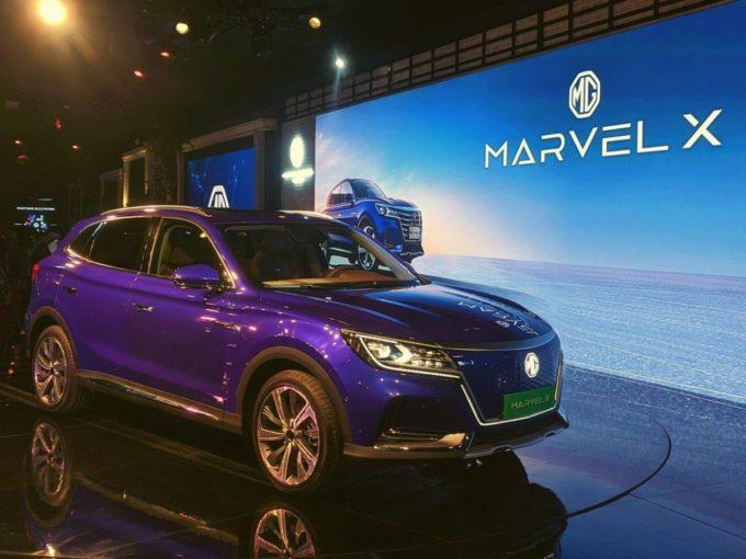 Auto Expo 2020: MG Motor Reveals Its Brand New SUV 'Marvel X'