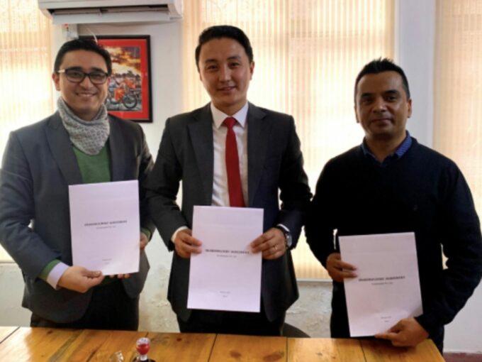 Nepal's Foodtech Startup Foodmandu Raises Series B Funding