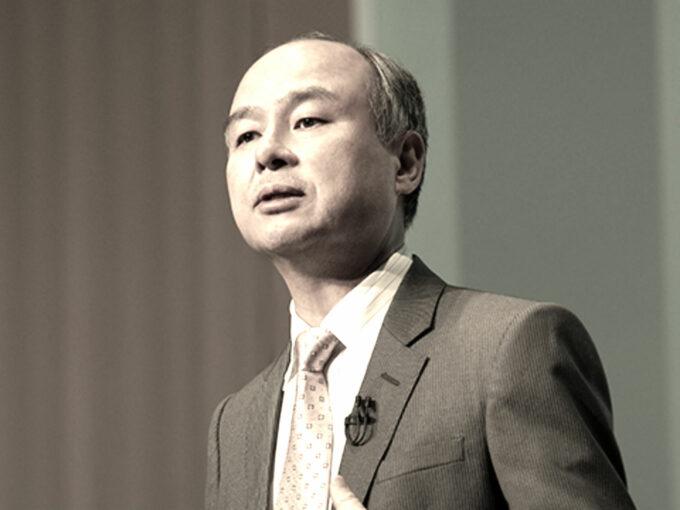 Loss Of Portfolio Concerns Masayoshi Son About SoftBank Vision Fund 2