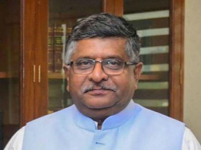 Govt Has Taken Several Steps To Check Fake News: Ravi Shankar Prasad