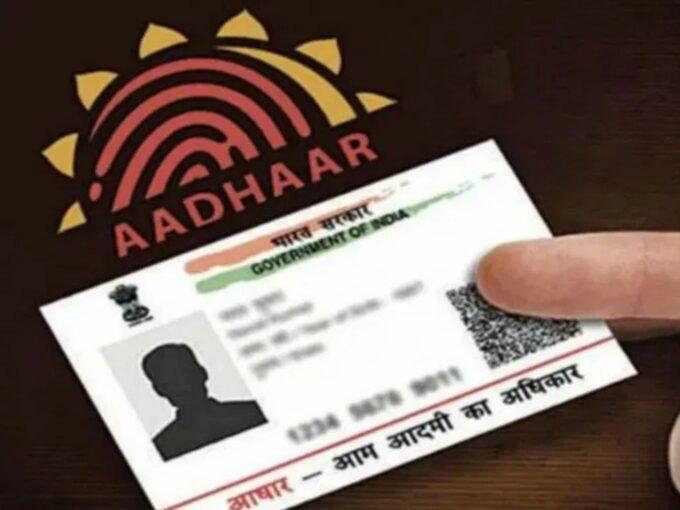 Government Mulls Aadhaar Linked Database To Ramp Up Surveillance