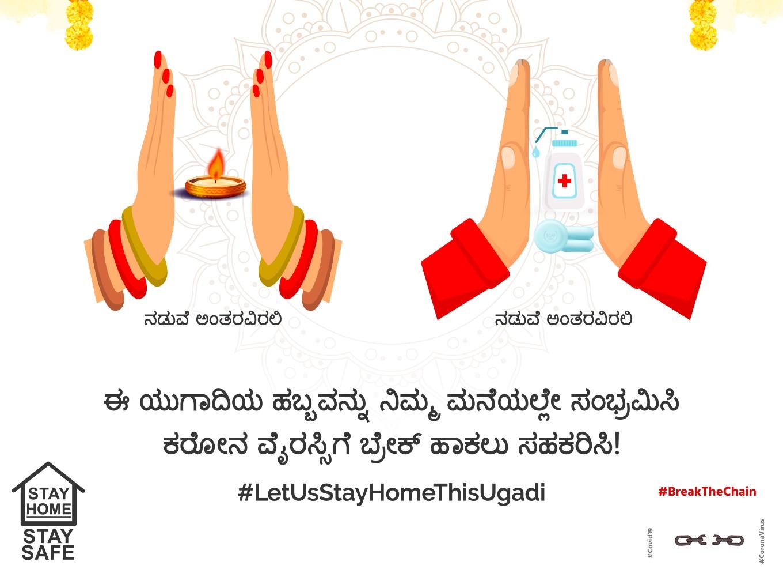 From Startups To TikTok: Karnataka's Digital Strategy To Fight Covid-19
