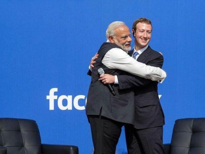 Facebook Under Fire Over Alleged BJP Links For Allowing Hate Speech