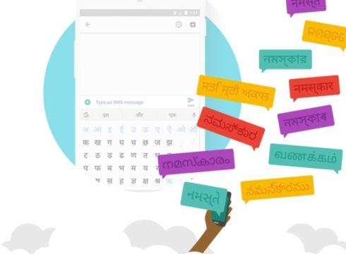 Google Unveils MuRIL Tech To Boost Indian Regional Language Internet Ecosystem
