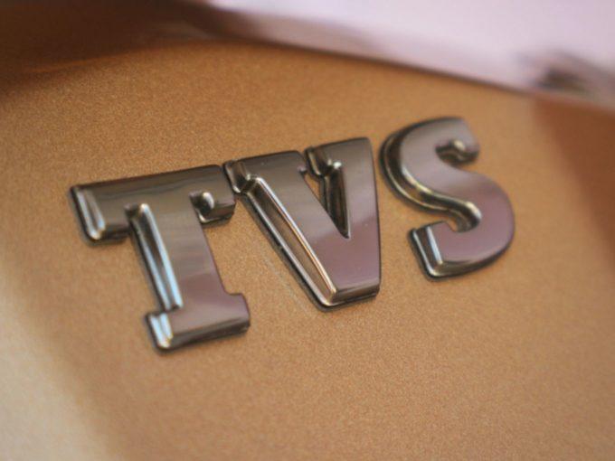 TVS Motors Acquires IoT Solutions Provider Intellicar To Accelerate Digital Initiatives