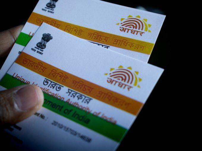 Aadhaar-Linked PM KISAN Digital DBT Scheme Riddled With Fake Names