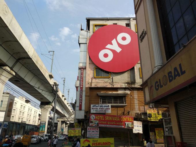 OYO Raises INR 54 Cr From HT's Hindustan Media Ventures
