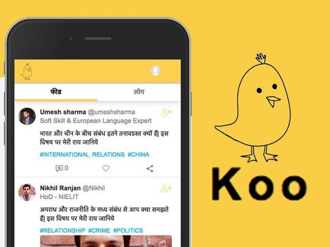 koo microblogging app india twitter
