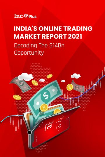 india online trading market