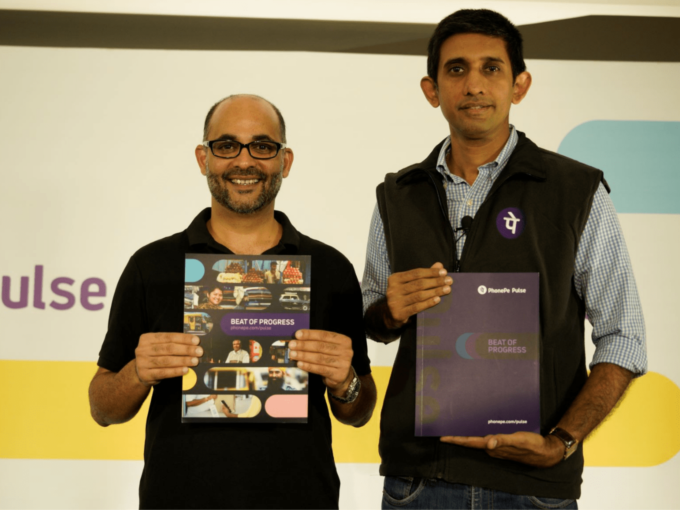 PhonePe Launches Interactive Data Insight Website 'PhonePe Pulse'